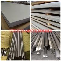供应太钢3Cr13不锈钢 3Cr13不锈钢板 现货3Cr13不锈钢板材定制