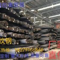 厂家直供生产各种螺纹钢规格材质齐全备有大量现货可批发快速发货