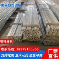 厂家直发镀锌扁钢定制加工Q345B冷拉扁钢钢结构45#镀锌扁钢可批发