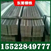 Q235B建筑用扁钢 冷拉扁钢 国标扁钢现货