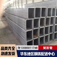 方管Q235B厚壁矩形管 矩形管 建筑工程方矩形管 可切割折弯加工