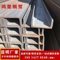 槽钢 工字钢型材现货现发 Q235槽钢规格齐全 一站式型材采购批发