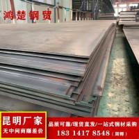 云南钢板普中板开平板厂价一件批发 钢结构用钢板现货直发 Q235B