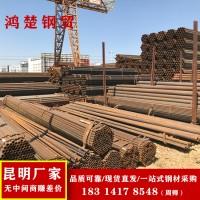 焊管 昆明直缝焊管生产厂家 大口径焊管现货批发 规格齐全 可加工