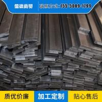 生产加工扁铁 可以定做规格多样来电咨询大量现货批发 扁钢
