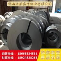 201不锈钢分条钢带2B,【联众一级】【1.0mm】【宽度:50-400mm】