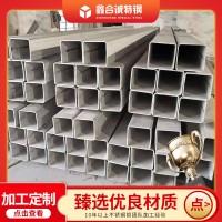 不锈钢方管 不锈钢矩形管 304 201 316 轴承 化工用不锈钢管加工
