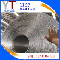 专业生产镜面亚光拉丝彩色铝板加工定做厂家批发现货当天安排发货