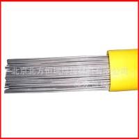 Cr25Ni20不锈钢焊丝