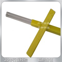 ER410焊丝 H1Cr13焊丝不锈钢焊丝