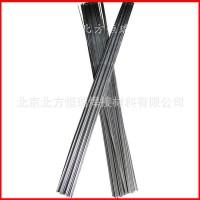 H08Cr21Ni10不锈钢焊丝氩弧焊丝