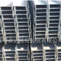 辽宁省厂家直销 现货 国标各种型号工字钢Q235B型号齐全