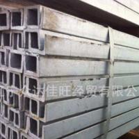 辽宁省厂家直销国标各种型号槽钢Q235B型号齐全价格优惠