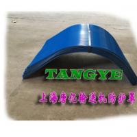 唐亿彩钢防护罩-皮带机防雨罩-皮带机护罩/上海厂家 1800型号