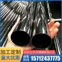 不锈钢无缝焊管304不锈钢工业焊管大口径不锈钢焊管不锈钢管厚壁