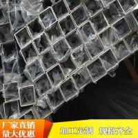 光面不锈钢方管32x32mm图案雕花33x33方孔切割34*34磨砂激光加工