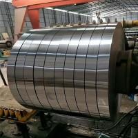 201不锈钢卷 规格全 201不锈钢卷 可定制 现货直供 欢迎来电咨询