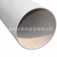 要求定制316L不锈钢大口径焊管超长不锈钢焊管304L厚壁工业无缝管