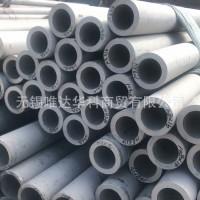 316L超厚壁不锈钢美标焊管SUS316国标不锈钢焊管规格订制公司发货