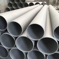 304不锈钢管316L不锈钢工业焊管大口径超厚壁焊管 超长13米无环缝