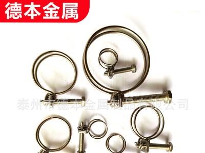 厂家直售201 304不锈钢卡箍 双钢丝喉箍 钢带箍抱箍 现货批发