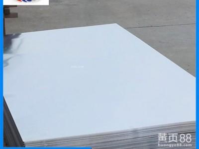 东莞7A09铝板/棒厚度1.0mm超大板供应 7A09-T651铝板加工不变形