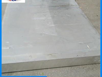 1060铝合金薄板出售 1060-H112铝板50mm厚度切割出售