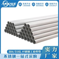 现货304大口径不锈钢工业焊管 毛坯喷砂厚壁不锈钢工业焊管