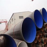 骏亿供应各种型号聚脲防腐钢管及管件生产厂家