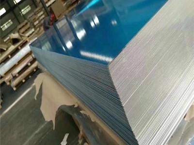 切割6061T6铝板 6082超厚铝板 2217铝合金板