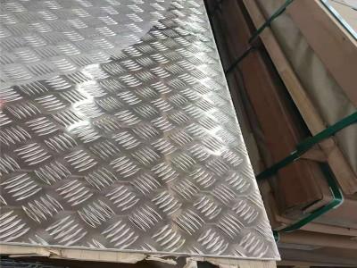LY12中厚铝板 1060纯铝板 花纹铝板 5A06铝板切割