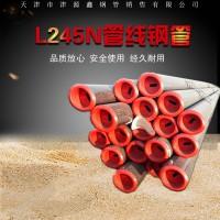 抗硫化氢 L245N管线管 12Mn5V石油管线管 L245GR.B油管