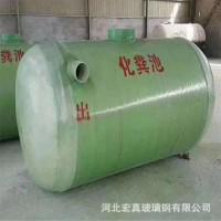 污水处理设备玻璃钢化粪池成品沉淀池隔油池三格式模压净化槽储罐