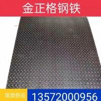 镀锌钢板卷0.15mm-3mm 热镀锌花纹钢板3mm-8mm