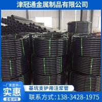 厂家供应基坑支护用注浆管 钢绞线张拉自由端注浆管 定制