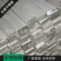 不锈钢冷轧扁钢 304/316不锈钢角钢 厂家供应扁钢304不锈钢扁钢