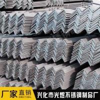 不锈钢角钢 不锈钢角钢规格齐全 可定制加工非标不锈钢角钢