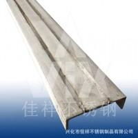 厂家现货直销 316/317L 耐腐蚀 不锈钢 槽钢/U型槽 非标定制加工