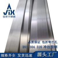 厂家现货供应304不锈钢扁钢201不锈钢小型刚316L冷拉扁条光亮表面