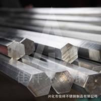 厂家现货供应SUS316L耐腐蚀化工厂专用精抛光表面 不锈钢六角棒材