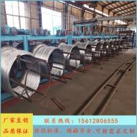 供应多规格铝包钢丝 葡萄园搭架 猕猴桃拉线用