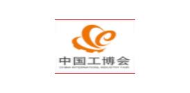 2021第23届中国国际工业博览会数控机床与金属加工展