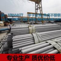 温州厂家304不锈钢管材 温州厂家不锈钢厚壁管 温州车件超厚壁管