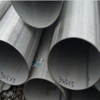 304不锈钢工业焊管DN40*3.0 实际外径40壁厚2.0排污水管道