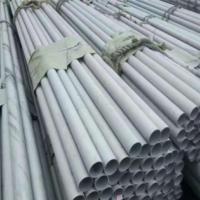 304不锈钢工业焊管DN65*3.0 实际外径76壁厚4.0排污水管道