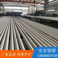 厂家现货 TP321 不锈钢工业无缝管 零切 定尺 抛光 06Cr18Ni11Ti