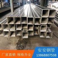 厂家现货 TP316L S30408 不锈钢工业直缝焊方管 矩形管 拉丝管