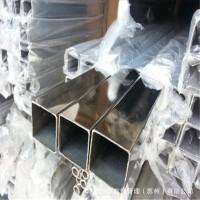 304方管/304矩形管/304不锈钢方管 现货供应