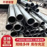 现货供应304L热轧不锈钢无缝钢管工业用不锈管支持切割零售