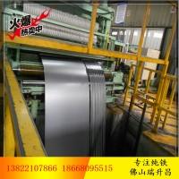 太钢冷轧纯铁板 纯铁卷 DT4E纯铁哪里找 13822107866